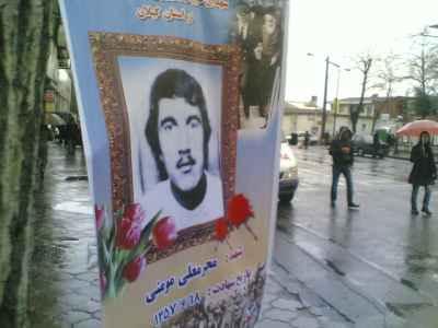 یادواره شهدای انقلاب اسلامی گیلان-شهید مومنی